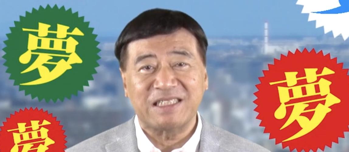 評判 マスク 夢 グループ