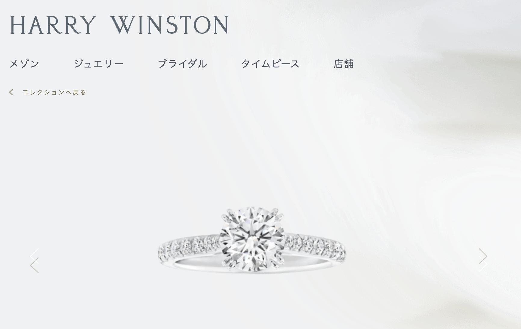 きまぐれクック かねこ 結婚指輪